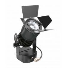 Светодиодный прожектор OSRAM KREIOS SL
